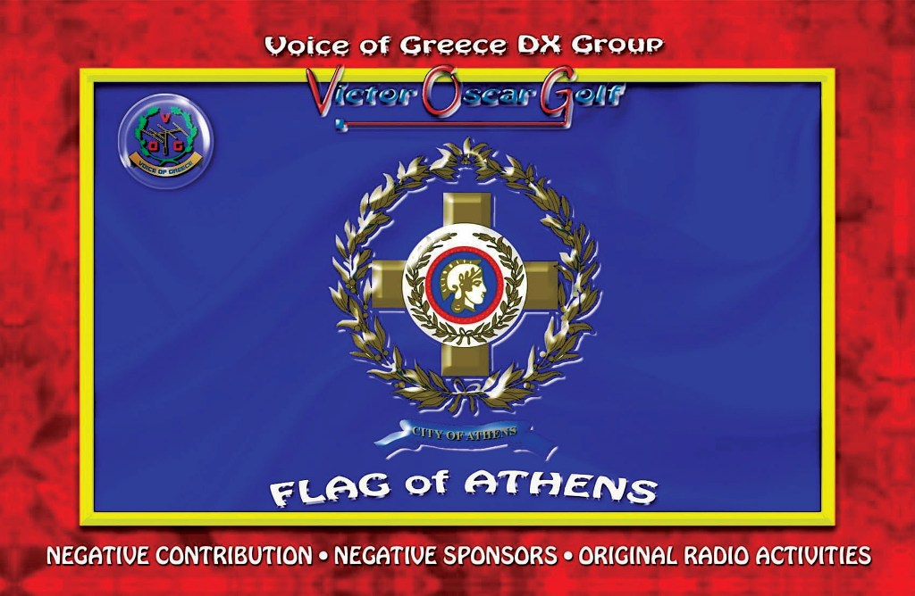 www.iplayradio.net/cdn/18vog005/18VOGATHENSFRONT.jpg