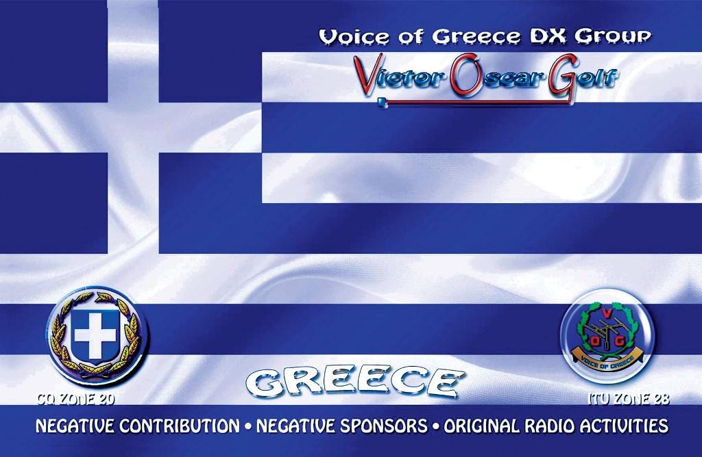 www.iplayradio.net/cdn/18vog005/18VOGFRONT.jpg